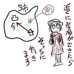 2012a_pm_13_02.jpg