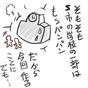 2012a_pm_13_03.jpg