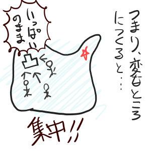 2012a_pm_13_04.jpg