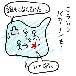 2012a_pm_13_05.jpg