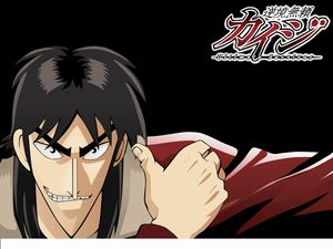 kanji-file-name-3180.jpg