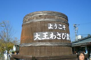 CIMG4692.jpg