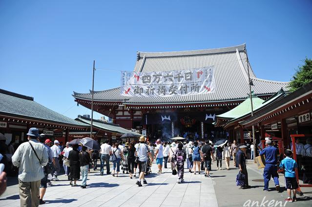 053  浅草寺