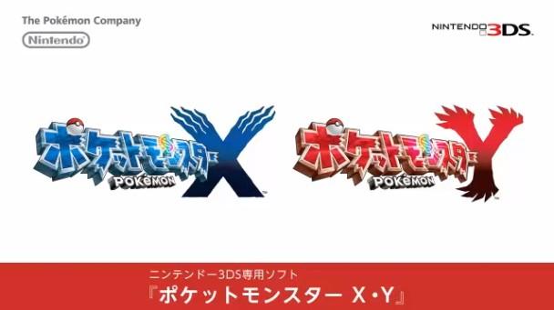 http://blog-imgs-43.fc2.com/a/n/k/ankosokuho/003_20130111193147.jpg