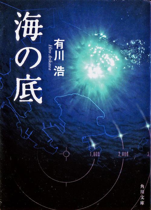 http://blog-imgs-43.fc2.com/a/n/k/ankosokuho/124595340700916128375_book2009jun.jpg