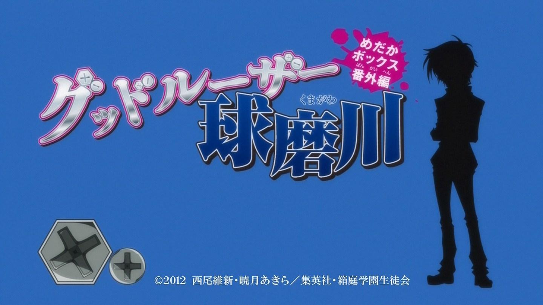 http://blog-imgs-43.fc2.com/a/n/k/ankosokuho/1356539922472.jpg