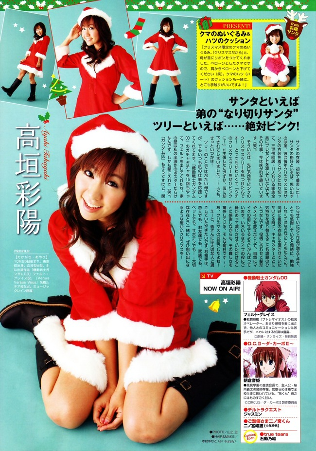 http://blog-imgs-43.fc2.com/a/n/k/ankosokuho/1c448a44-s.jpg