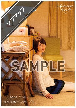 http://blog-imgs-43.fc2.com/a/n/k/ankosokuho/20a2a31b.jpg