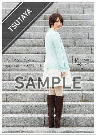 http://blog-imgs-43.fc2.com/a/n/k/ankosokuho/336aa13d.jpg