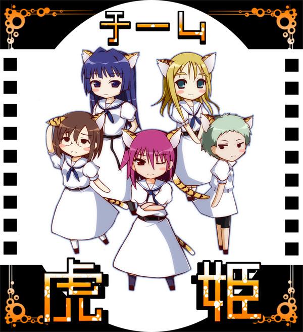 http://blog-imgs-43.fc2.com/a/n/k/ankosokuho/3672c09c-s.jpg