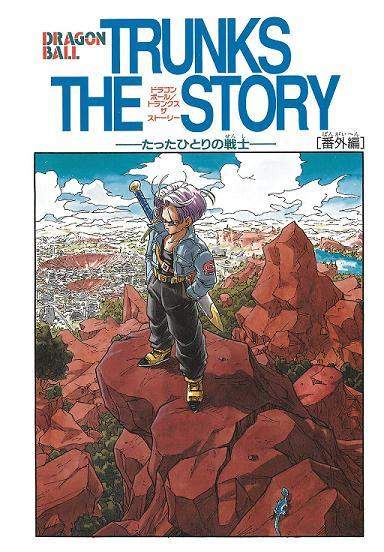 http://blog-imgs-43.fc2.com/a/n/k/ankosokuho/46804-trunks_the_story.jpg