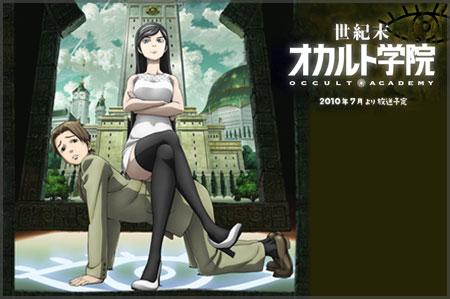 http://blog-imgs-43.fc2.com/a/n/k/ankosokuho/67b20c14.jpg