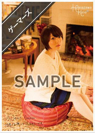 http://blog-imgs-43.fc2.com/a/n/k/ankosokuho/8198684a.jpg