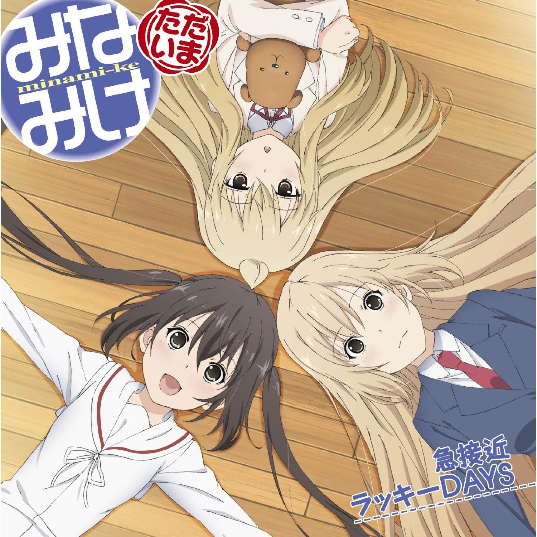 http://blog-imgs-43.fc2.com/a/n/k/ankosokuho/81VdRoBtT0LAA1500_.jpg