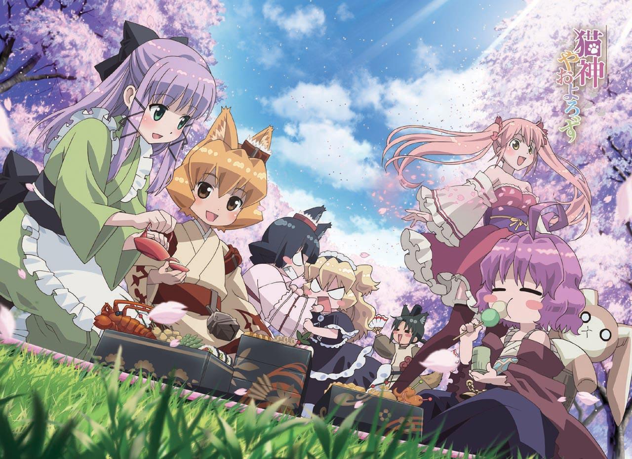 http://blog-imgs-43.fc2.com/a/n/k/ankosokuho/P0020678.jpg