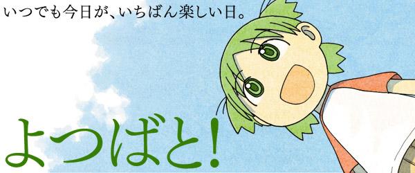 http://blog-imgs-43.fc2.com/a/n/k/ankosokuho/banner_yotu_comic.jpg