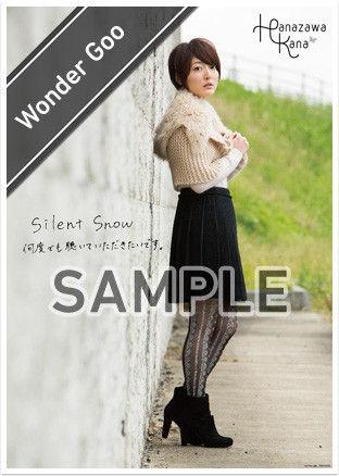 http://blog-imgs-43.fc2.com/a/n/k/ankosokuho/c845979f.jpg