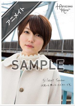 http://blog-imgs-43.fc2.com/a/n/k/ankosokuho/ce8d2c43.jpg