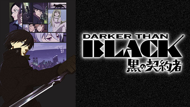 http://blog-imgs-43.fc2.com/a/n/k/ankosokuho/dtb_20120914_banner.jpg