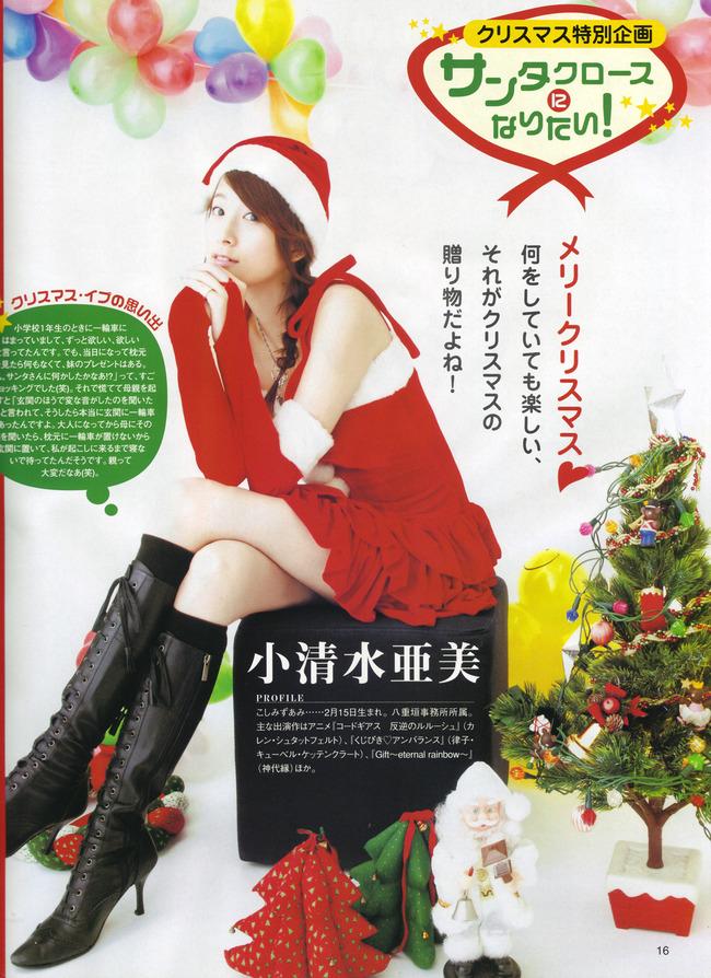 http://blog-imgs-43.fc2.com/a/n/k/ankosokuho/e50f3b89-s.jpg