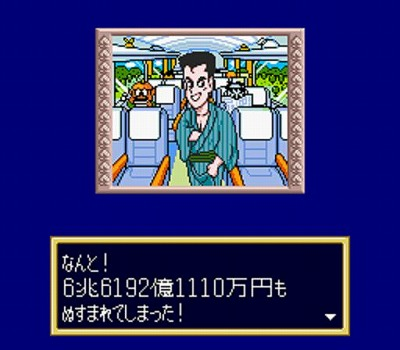 http://blog-imgs-43.fc2.com/a/n/k/ankosokuho/img52e6184azikbzj.jpeg
