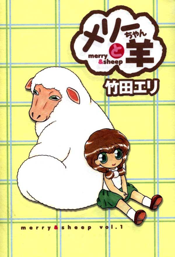 http://blog-imgs-43.fc2.com/a/n/k/ankosokuho/merrychan_01.jpg