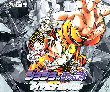 http://blog-imgs-43.fc2.com/a/n/k/ankosokuho/wo179.jpg