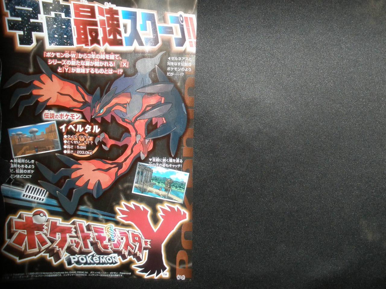 http://blog-imgs-43.fc2.com/a/n/k/ankosokuho/wwwdotuprg3832038.jpg