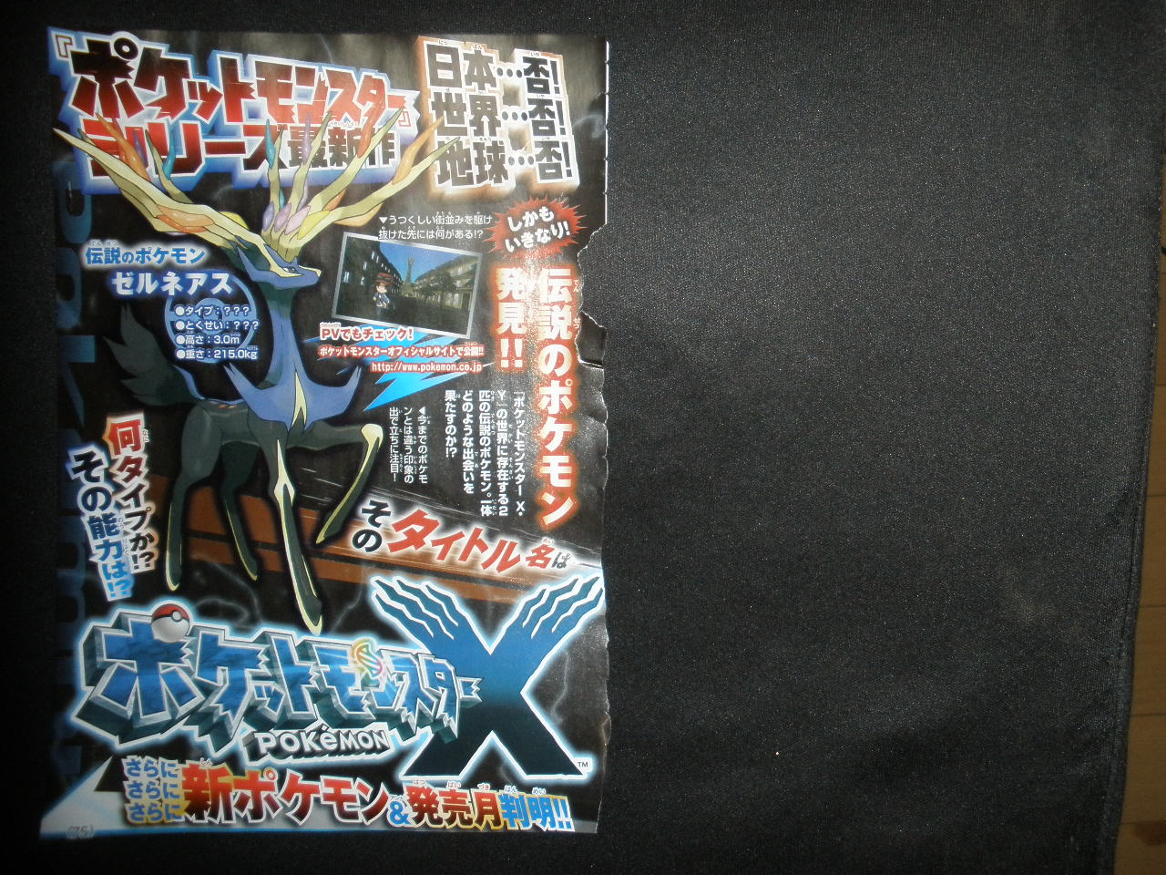 http://blog-imgs-43.fc2.com/a/n/k/ankosokuho/wwwotuporg3832036.jpg