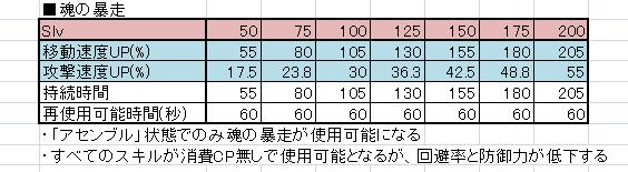20130123151041c9e.jpg