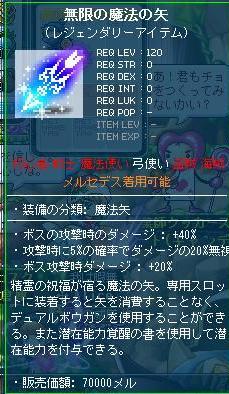 Maple120224_033020.jpg
