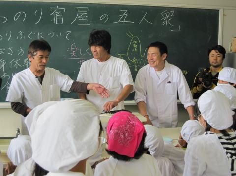 安乗小学校にて3