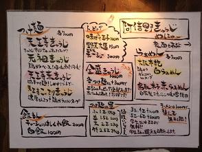kyuji11.jpg