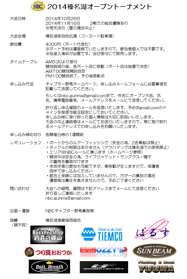 20140901141637f44.png