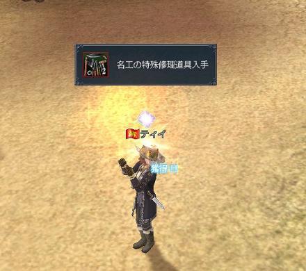 52daikaisenn0203.jpg