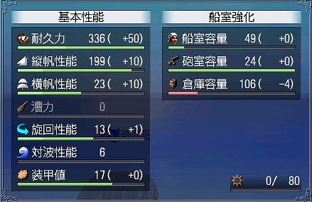 52daikaisenn0207.jpg