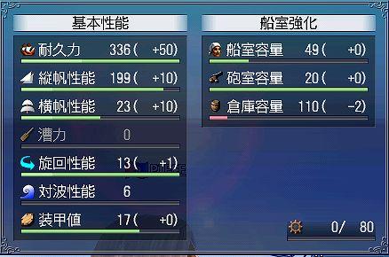52daikaisenn0208.jpg