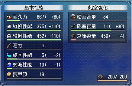 daikuri0202.jpg