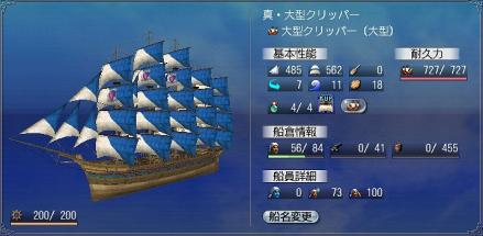 daikuri0203.jpg