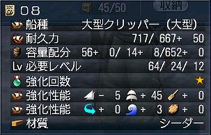 daikuri0204.jpg