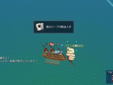 kyoukaro-pu.jpg
