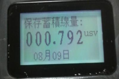 P1000794.jpg