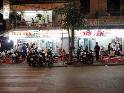 SOI YEN おこわのお店の写真。