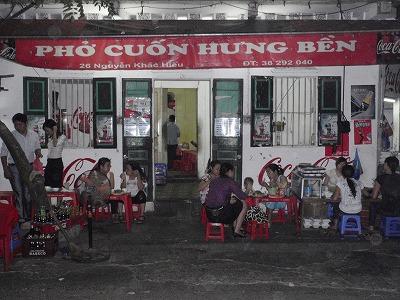 HUNG BENお店全体の写真。