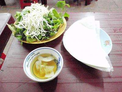 ライスペーパーと野菜とヌックマム。