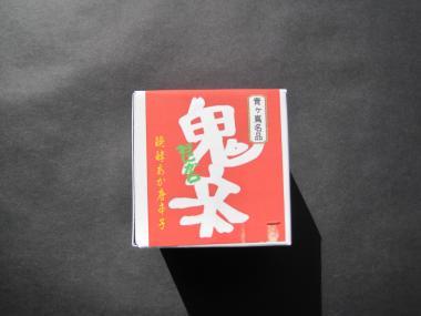 IMG_1813_convert_20110530223056.jpg