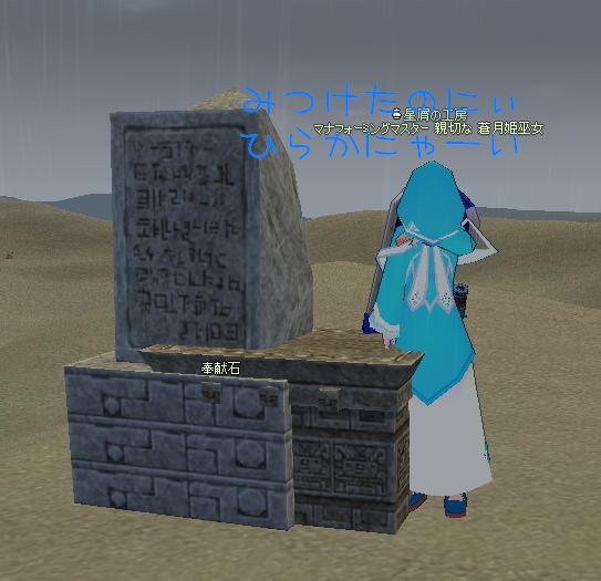 探検イベント_2010_00