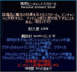 ペッ中_初04