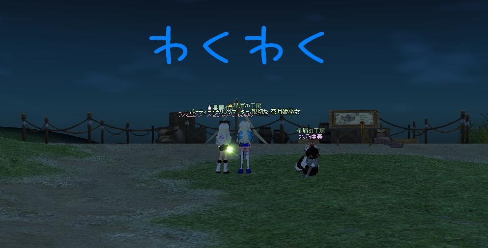 お城GET_2回目_01