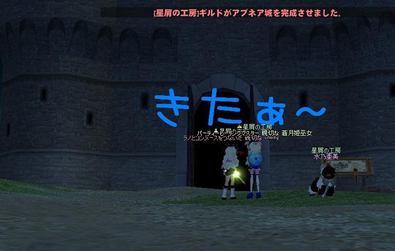 お城GET_2回目_02